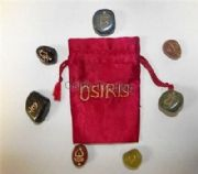 Set of Seven Engraved Chakra Stones in Gift Pouch